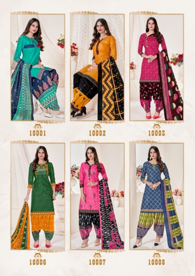 Catalog Fashion Mart » Akash Padmavati vol 10 Cotton ...