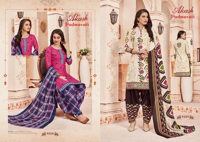 Catalog Fashion Mart » Akash padmavati vol 9 Cotton ...
