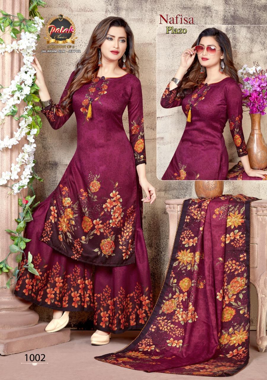Catalog Fashion Mart Palak Choice Nafiza Plazo Pure Cotton Dress Material Catalog Wholesaler